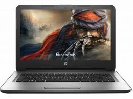 Laptop Game Murah HP 14-am049TX (1AD52PA)